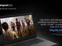 Ideapad gaming 330 - World Executive Digest