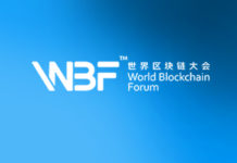 World Blockchain Forum - World Executive Digest