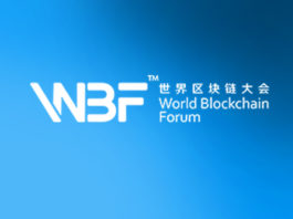 World Blockchain Forum - World Executive Digest